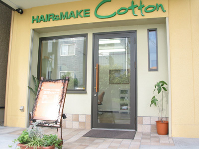 HAIR & MAKE cotton