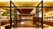 AFLOAT NAGOYA  | アフロート ナゴヤ【名古屋・栄の美容室】  のイメージ