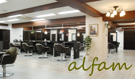 alfam beauty launge