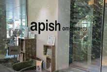 apish Rita  | アピッシュ リタ 原宿の美容室 のイメージ
