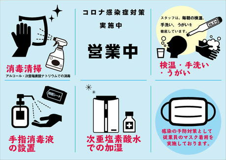 Hair Relaxation Azu (本店)