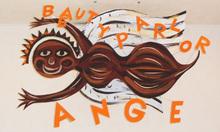 BEAUTY PARLOR ANGE  | ビューティパーラー アンジュ  のロゴ