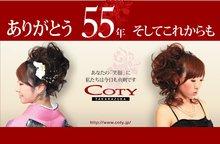 COTY ����   ���ƥ���  �Υ����