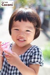 かわいいお子様カット〜かわいいクセ毛の前髪短めちゃん!!!