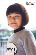 かわいいお子様カット!ボブスタイルにカット〜よく似合ってるね!!!|Cut wa Coconi (交野市美容室・美容院)のヘアスタイル