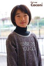 かわいいお子様カット〜バッサリとショートヘアに、よく似合ってるね!!!|Cut wa Coconi (交野市美容室・美容院)のヘアスタイル