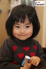 かわいいお子様カット〜ちょっと、恥ずかしがりやさんの可愛い女の子!!!|Cut wa Coconi (交野市美容室・美容院)のキッズヘアスタイル