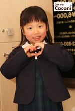 かわいいお子様カット〜サイドヘアアレンジ!かわいいポーズが、いいね☆|Cut wa Coconi (交野市美容室・美容院)のヘアスタイル