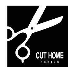 CUT HOME SUGINO  | 名古屋 あま市 大治町 理美容室 カットホームスギノ  のロゴ