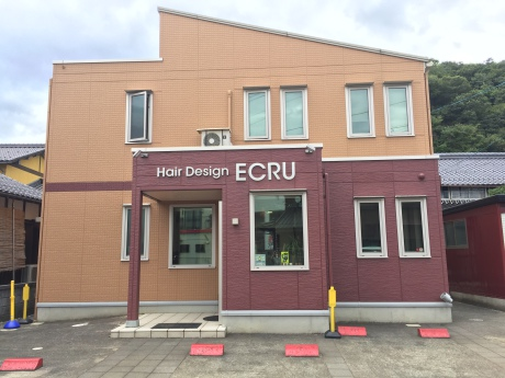Hair Design ECRU