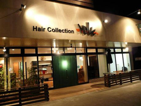 Hair Collection MOVE