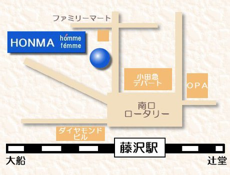 HONMA 藤沢