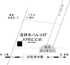 シエクル ヘア&スパ 吉祥寺PARCO