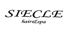 シエクル ヘア&スパ 吉祥寺PARCO | シエクル ヘア アンド スパ キチジョウジパルコ のロゴ