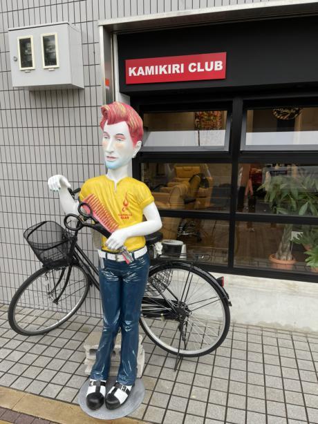 KAMIKIRI CLUB 中百舌鳥本店