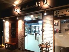 メンズ美容室 Kamikouchi 髪高地 灘/岩屋/春日野道/HAT神戸/西灘/ポートアイランド/摩耶駅