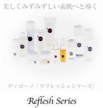 「DEKONO」 化粧品シリーズ
