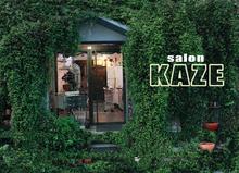 KAZE  | カゼ ダイカンヤマ  のロゴ