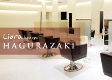 Libra hair spa 羽倉崎店    リーブラヘアースパ ハグラザキテン  のイメージ