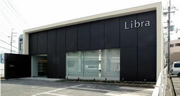Libra hair spa 羽倉崎店