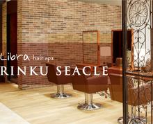 Libra hair spa りんくうシークル店  | リーブラ リンクウシークル  のイメージ