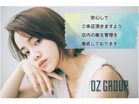 OZ Roots