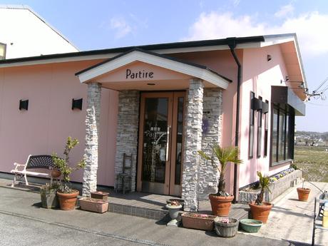 美容室パルティーレ