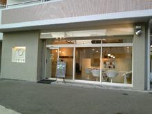 reve  | 茨木市総持寺駅より徒歩3分の美容室 レーブ のイメージ