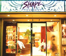 SHAPE GARDEN horikiri  | シェイプガーデン ホリキリ  のイメージ