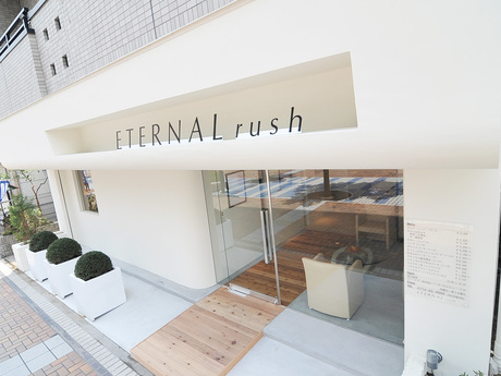 ETERNAL rush 京田辺店