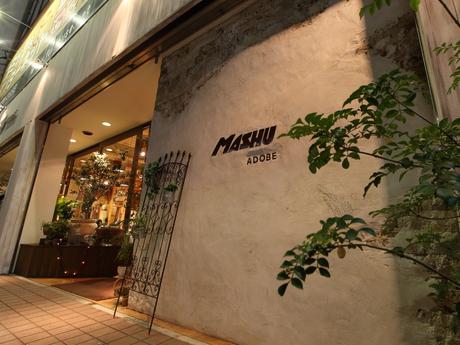 MASHU アドベ店