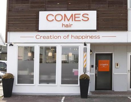 COMES hair 南郷店