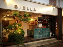 SIELLA  | シエラ  のイメージ