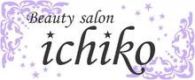 ichiko   | イチコ  のロゴ