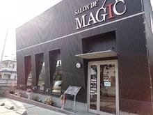 Salon de MAGIC  | サロン・ド・マジック  のイメージ