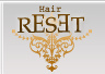 HAIR RE SET  | ヘアーリセット  のロゴ
