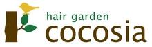 hair garden cocosia  | ヘアーガーデン ココシア  のロゴ