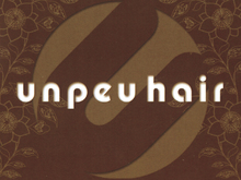unpeu hair 本店  | アンプヘアー ホンテン  のロゴ
