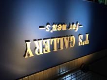T's gallery - for men's -  | ティーズ ギャラリー  のイメージ