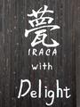 甍 IRACA with Delight イラカ ウィズ ディライト