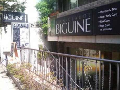 JEAN-CLAUDE BIGUINE 目黒店