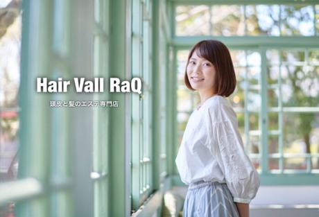 【頭皮・髪のエステ専門ヘアサロン】Hair Vall RaQ