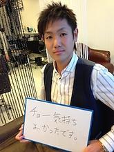 AnFye for prco 藤田 絵里香 水素スパ+オーガニックシャンプー AnFye for prcoのメンズヘアスタイル