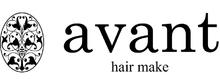hair make avant    ヘアメイク アバント  のロゴ