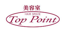 HAIR SPACE Top Point  | ヘアースペース・トップポイント  のロゴ