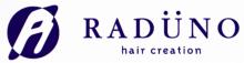 RADUNO hair creation 御所北店  | ラドゥーノヘアークリエイション ゴショキタテン のロゴ