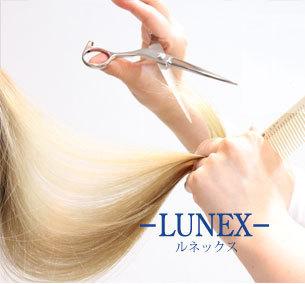-LUNEX-