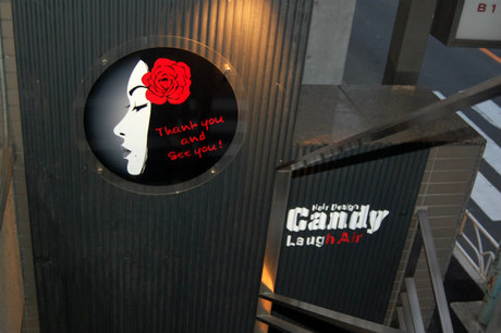 Candy Laugh Air