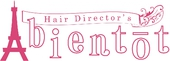 Hair Director's Abientot ヘアーディレクターズ アビアント