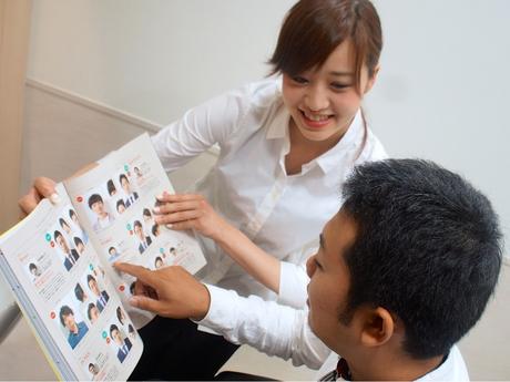 HAIR&GROOMING YOSHIZAWA Inc. PREMIUM